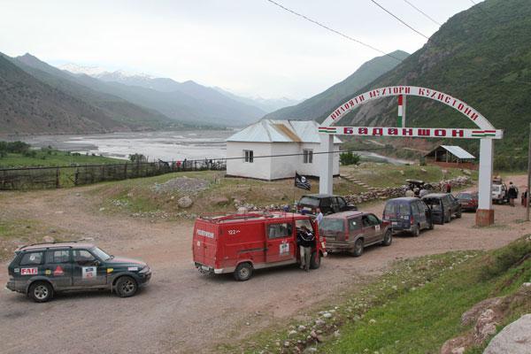 Badakshan Central Asia Rally