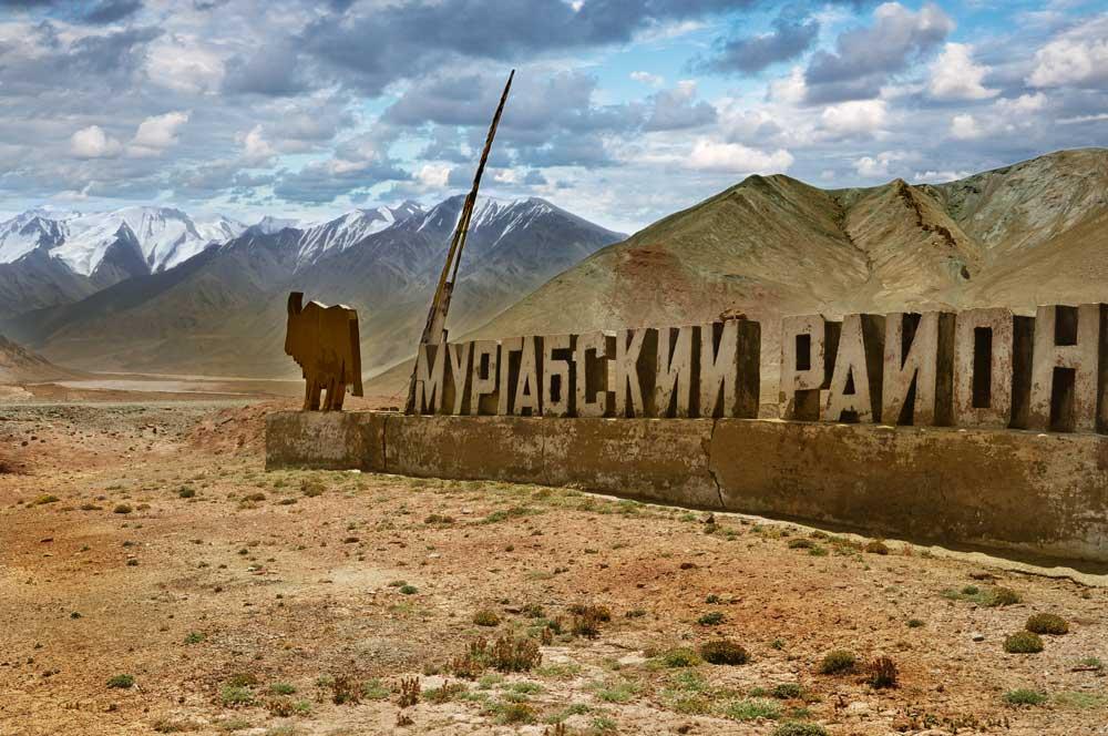 Central Asia Rally tajikistan murghab
